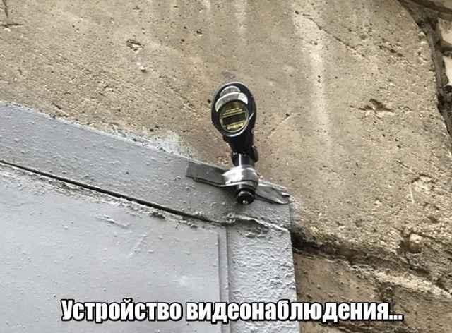 Подборка фотоприколов №1185