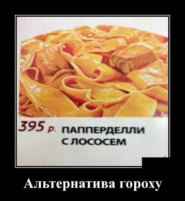 Подборка прикольных демотиваторов №1194
