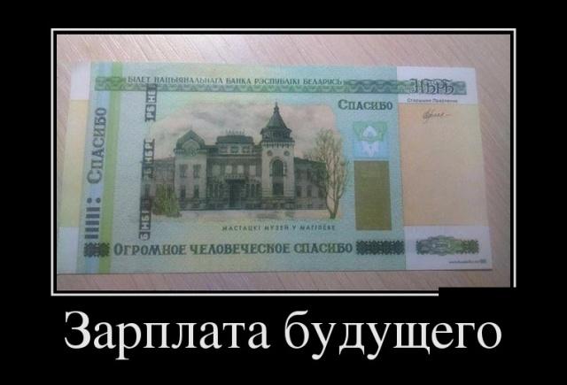 Подборка прикольных демотиваторов №1199