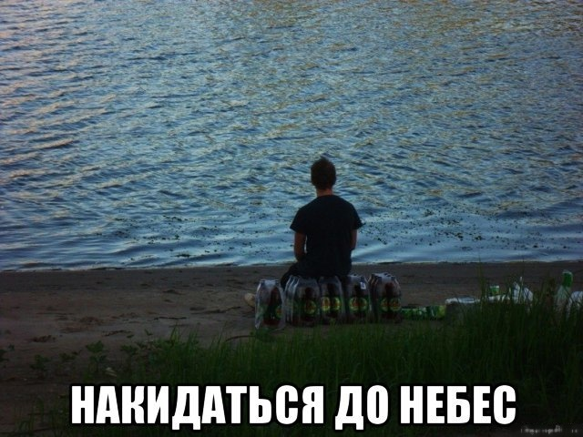 Подборка фотоприколов №1191