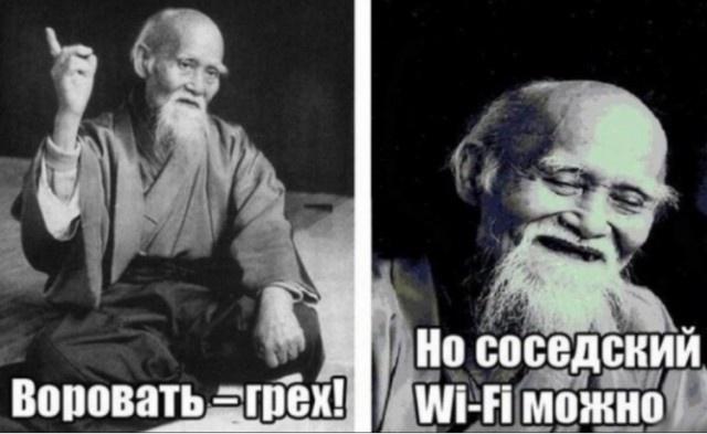 Как появились известные интернет-мемы