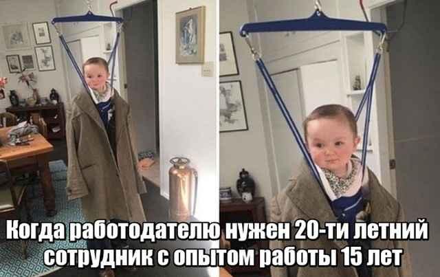Подборка фотоприколов №1194