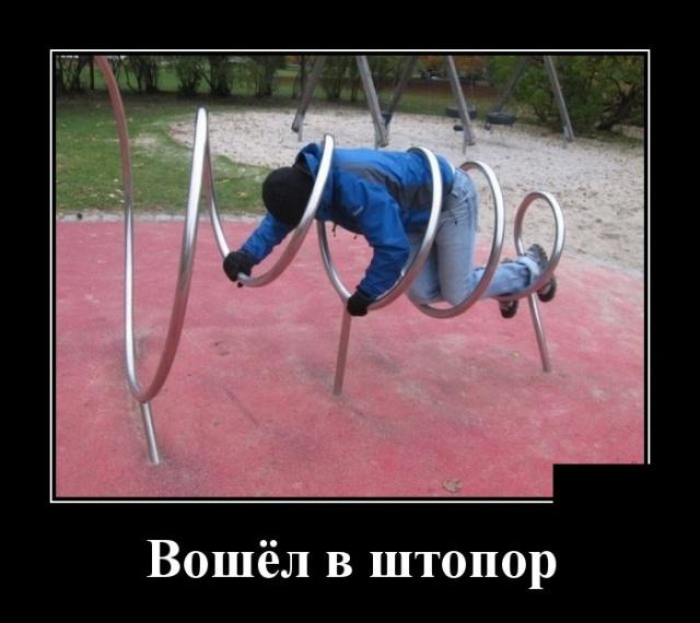 Подборка прикольных демотиваторов №1203