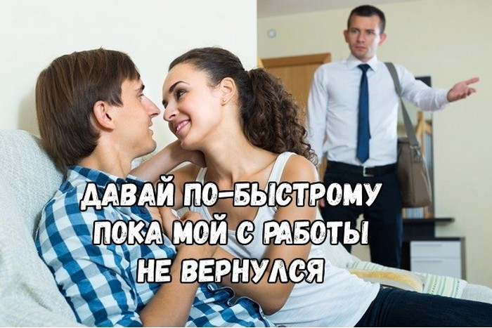 Экономный муж