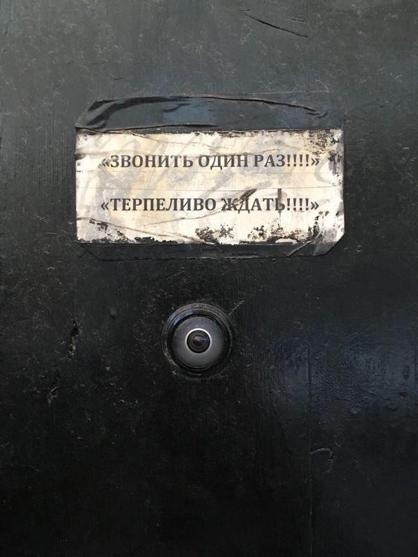 Красота и ужас русских подъездов