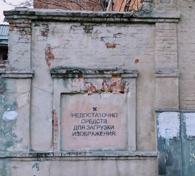 Подборка фотоприколов №1198