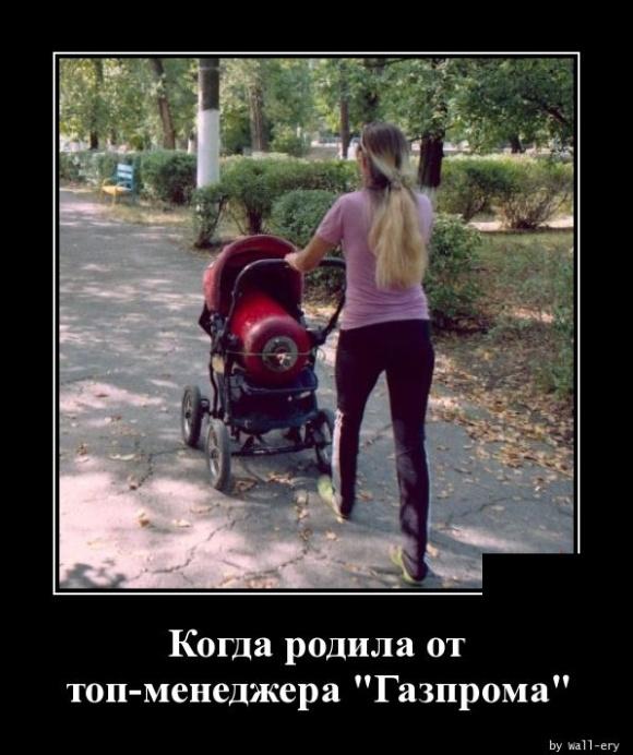 Подборка прикольных демотиваторов №1207