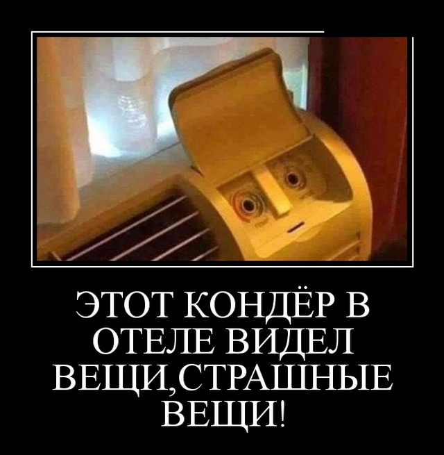 Подборка прикольных демотиваторов №1211