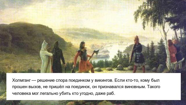 Жуткие исторические факты из далекого прошлого