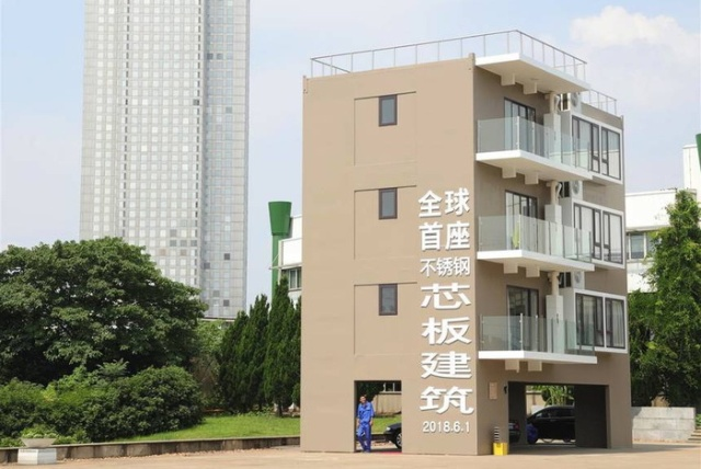 Китайцы построили 4-этажное здание всего за одну ночь
