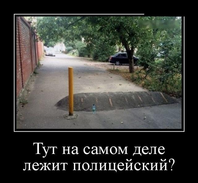 Подборка прикольных демотиваторов №1213