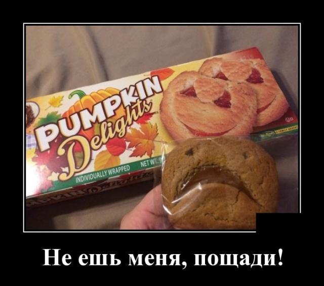 Подборка прикольных демотиваторов №1215