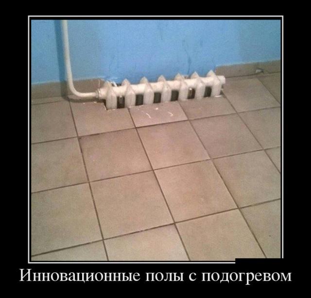 Подборка прикольных демотиваторов №1216