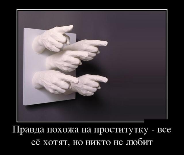 Подборка прикольных демотиваторов №1217