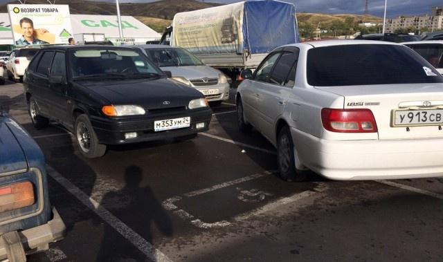 Я паркуюсь как мудак