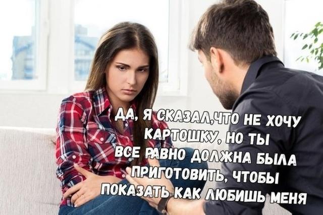 Если бы парни вели себя и поступали, как девушки
