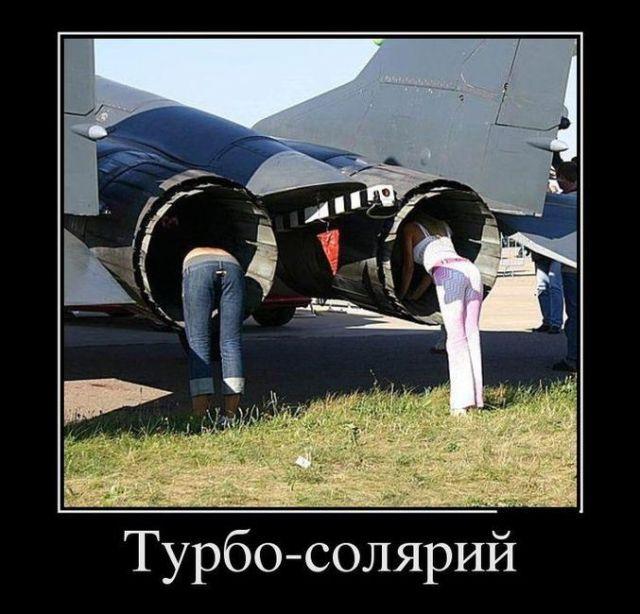 Подборка прикольных демотиваторов №1240