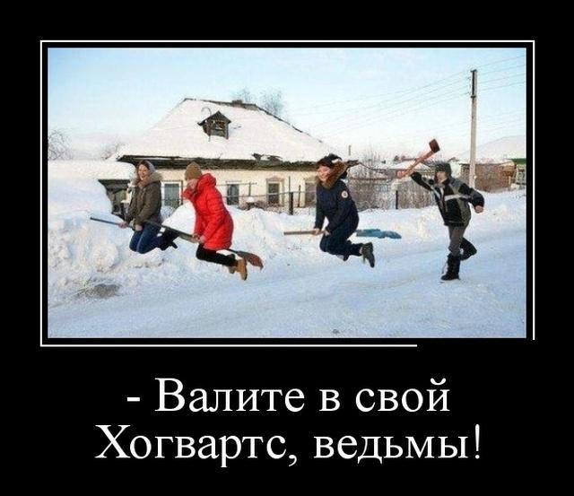 Подборка прикольных демотиваторов №1255