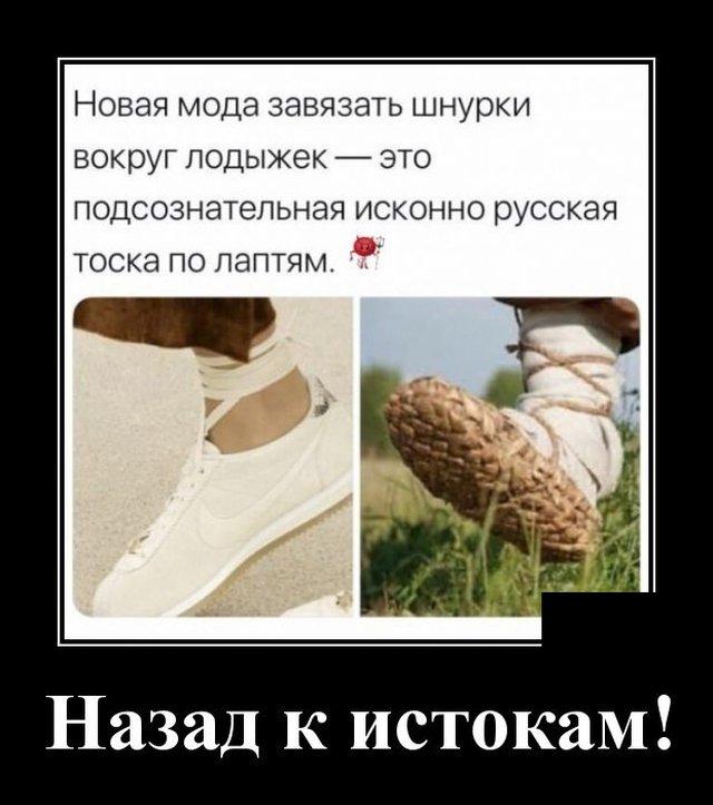 Подборка прикольных демотиваторов №1258