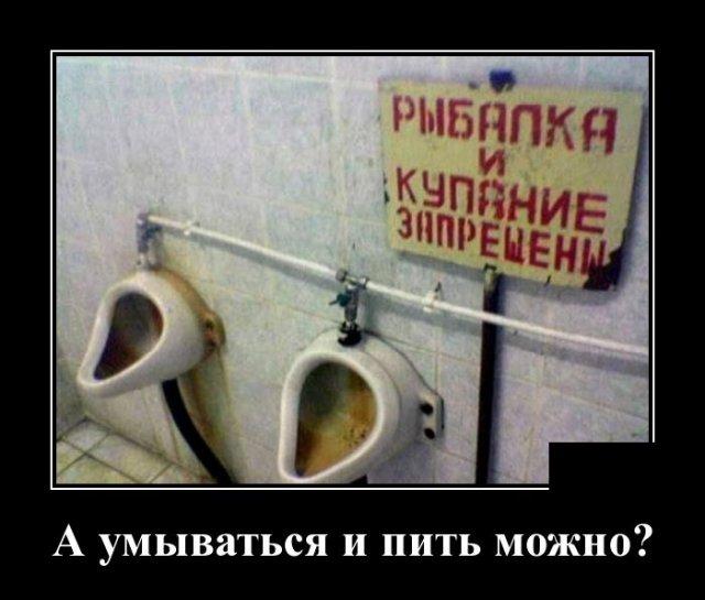 Подборка прикольных демотиваторов №1264