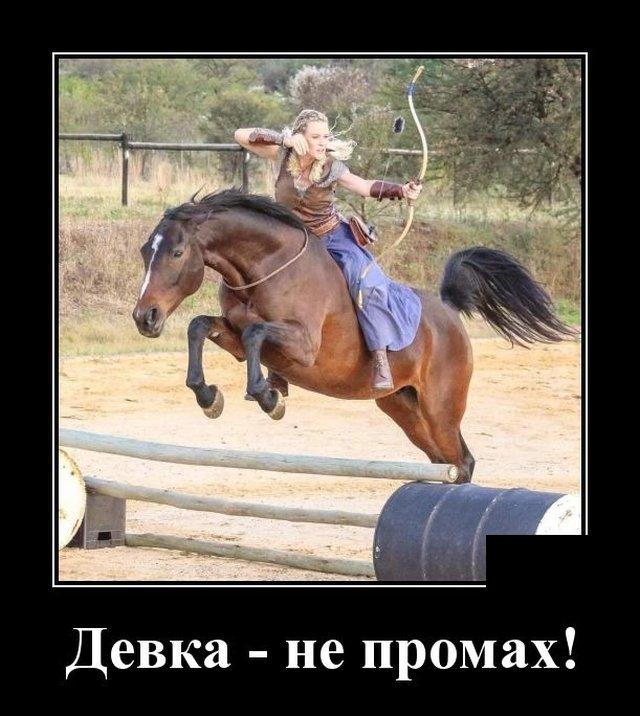 Подборка прикольных демотиваторов №1266