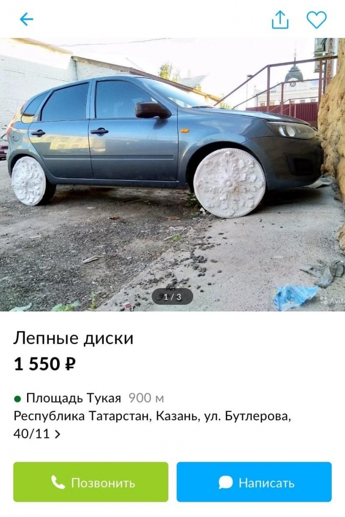 Made in Раша